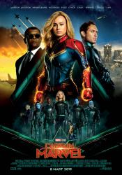 DVD PAZARINDA LİDER 'CAPTAIN MARVEL'